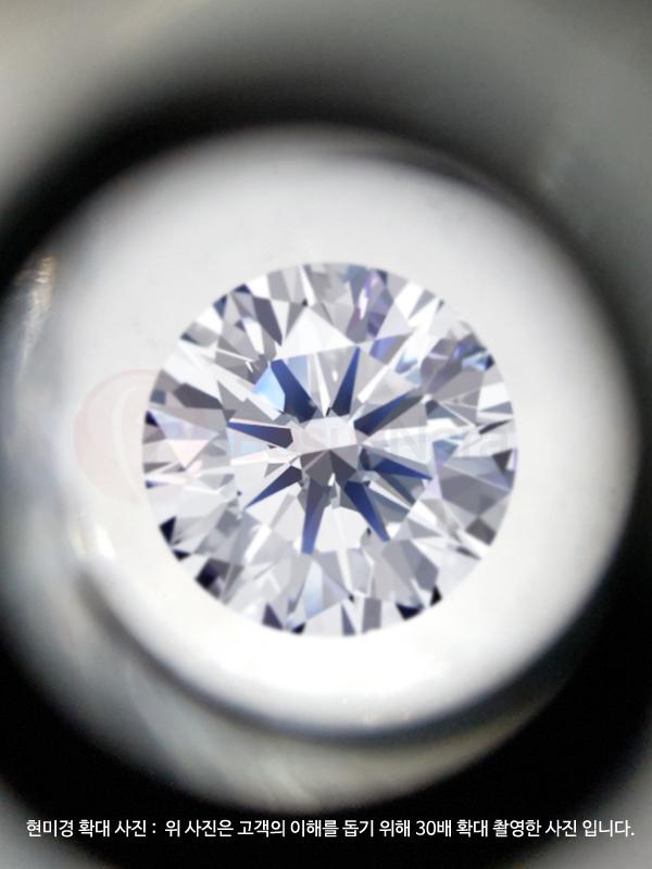 09.-다이아몬드---현미경-사진.jpg