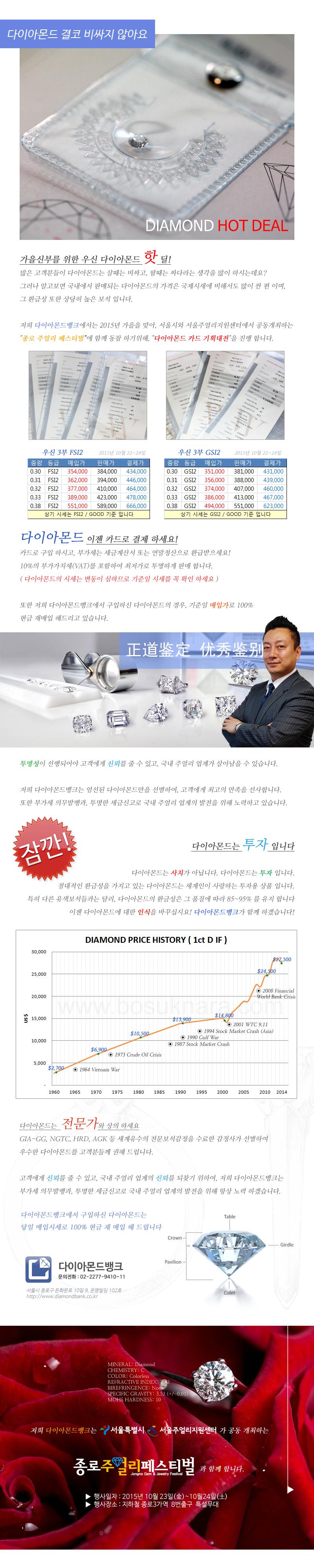 다이아몬드-800-4000.png